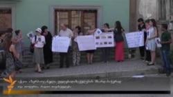 აზერბაიჯანელ უფლებადამცველებს თბილისში მხარდაჭერას უცხადებენ