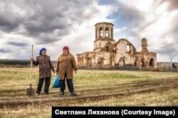 Lerombolt templom Isim faluban