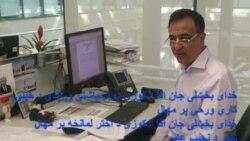 جان اقا الکوزی د افغانانو راټولو یو مرکزي هسته وه