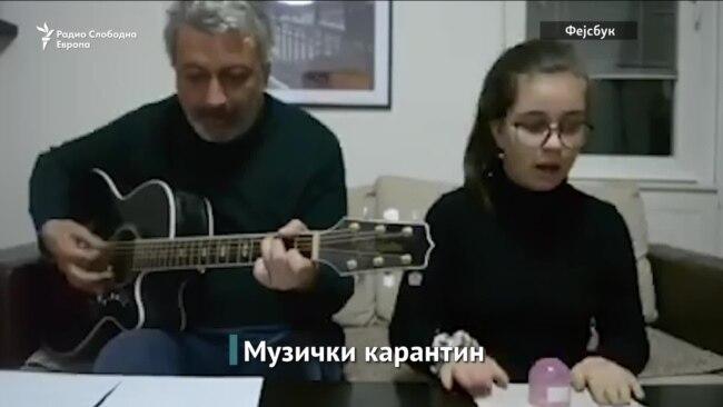 Музички отпор против коронавирусот