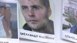 У Києві відбулася акція солідарності з «кримською четвіркою» політв'язнів (відео)