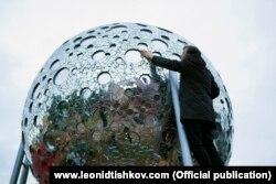 Зеркальная Луна и Леонид Тишков, 2017