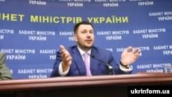 Колишній міністр доходів і зборів Олександр Клименко