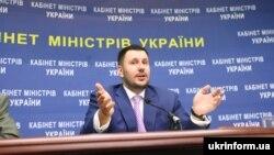 Апеляційний суд Києва 8 лютого повідомив, що заочно заарештував колишнього міністра доходів і зборів Олександра Клименка