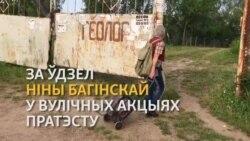 Лецішча 69-гадовай Ніны Багінскай выстаўлена на аўкцыён