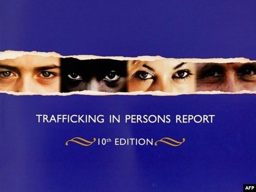 گزارش سالیانه قاچاق انسان که وزارت خارجه آمریکا  آن را تهیه می کند.