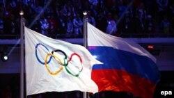 Zastava Olimpijskih igara i Rusije