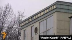 Здание Министерства образования Таджикистана.