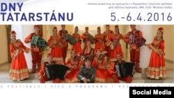 Брнодагы Татарстан көннәренең интернет сәхифәсе
