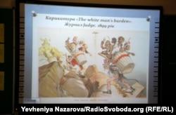 Карикатура, яку аналізують учні під час заняття