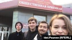 Сторонники российского оппозиционного политика Алексея Навального в Чебоксарах.