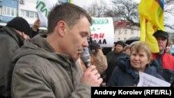 Три года колонии-поселения активист-эколог Евгений Витишко получил, по сути, за порчу забора вокруг объекта, который защитники природы считают дачей губернатора Краснодарского края