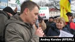 Одна из протестных акций в Сочи с участием Евгения Витишко