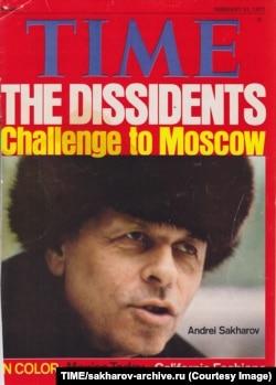 Сахаров на обложке журнала Time, изданного в 1977 году.