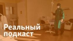 """Путин об эрзя и мокша, """"диалект башкирского"""", вертолет на пляже и новая волна COVID-19"""