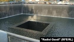 ԱՄՆ - «Սեպտեմբերի 11»-ի հուշահամալիրը Նյու Յորքում