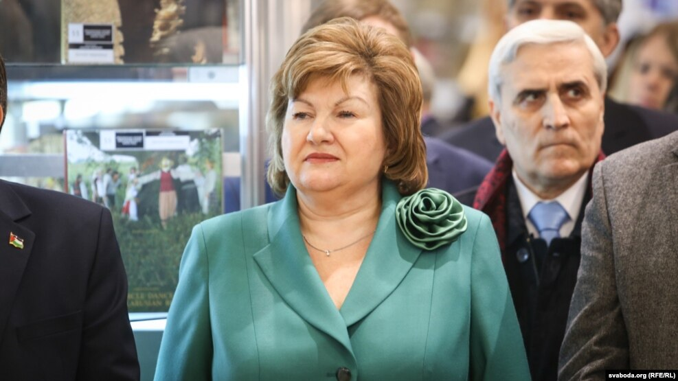 Лілія Ананіч