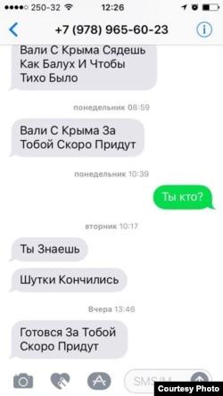 Угрозы, которые Леониду Кузьмину приходили в виде смс от незнакомых ему людей