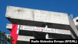 Zastava Socijalističke republike (SR) BiH u Mostaru