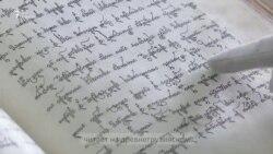 Древнегрузинские рукописи выставили в Тбилиси