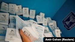 Két év alatt nem jutottak dűlőre Izraelben, ma tartják a negyedik választást
