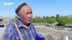 Что говорят о приграничном конфликте в Таджикистане и Кыргызстане