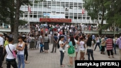 Кыргыз-түрк Манас университети. 10-июль, 2010-жыл.