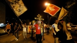 Uloga Srpske pravoslavne crkve u crnogorskoj politici