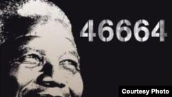 نلسون ماندلا، معروف ترين زندانی حکومت آپارتايد در آفريقای جنوبی که ۲۷ سال از زندگی خود را پشت ميله های زندان گذراند