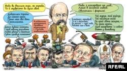 Автор малюнку Олексій Кустовський