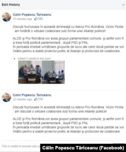 Postarea lui Călin Popescu Tăriceanu a fost modificată.