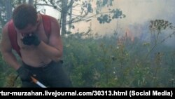 Лесной пожар (архивное фото)