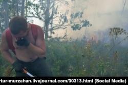 Лесные пожары, август 2015