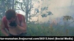 Лесные пожары (архивное фото)