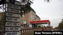 Qendra Klinike Universitare e Kosovës