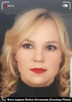 Юлія Остапенко