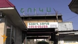 Եվս մեկ «Երևան սիթի»՝ այս անգամ Արեշի շուկայի փոխարեն