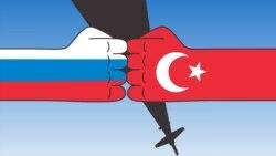 Ресей-Түркия жанжалына Қазақстан қалай қарайды?