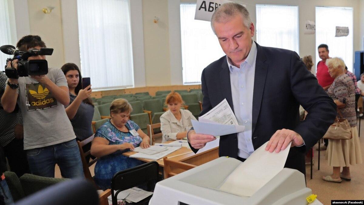 Первые результаты местных выборов в России и в анексованому Крыму: большинство имеет «Единая Россия»