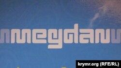 """Ukraine -- Logo Crimean Tatar radio """"Meydan""""."""