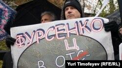 Акция протеста против министра образования РФ Андрея Фурсенко