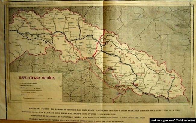 Мапа Карпатської України (вирізка з газети «Українські вісті»), 21 листопада 1938 року