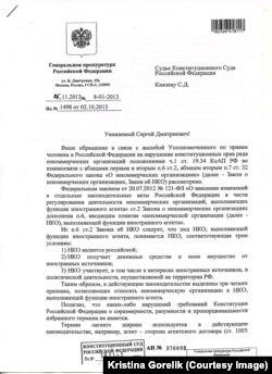 Из официального ответа заместителя руководителя Минюста А.Смирнова
