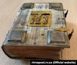 Нобельське Євангеліє 1520 року. Фото із сайту: www.rivnepost.rv.ua