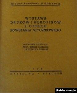 Каталёг выставы друкаваных выданьняў і рукапісаў Студзеньскага паўстаньня 1863 году