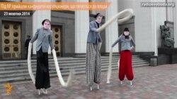 Пудзілы кандыдатаў-карупцыянэраў просяцца ў Раду