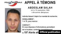 Լուսանկարը՝ Ֆրանսիայի ոստիկանության պաշտոնական էջից
