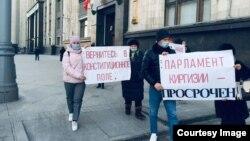 Участники акции в Москве. 7 декабря 2020 года.