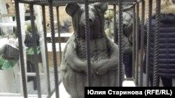 Медведи на выставке Василия Слонова