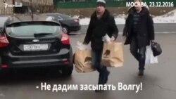 Чиновники из Татарстана несут подарки в Минэкологии России